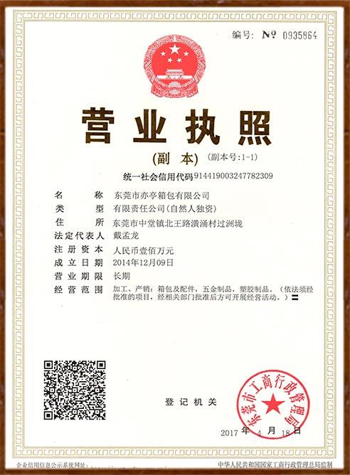 Register Paper