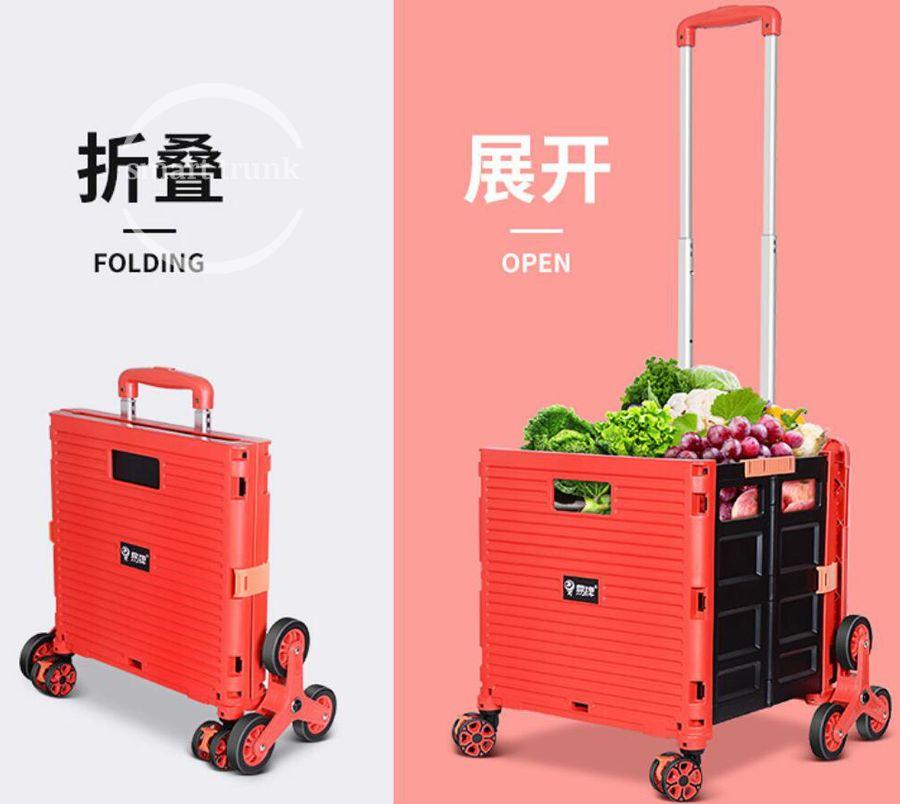 Foldable Shopping Trolley Cart Hot Sale on Amazon