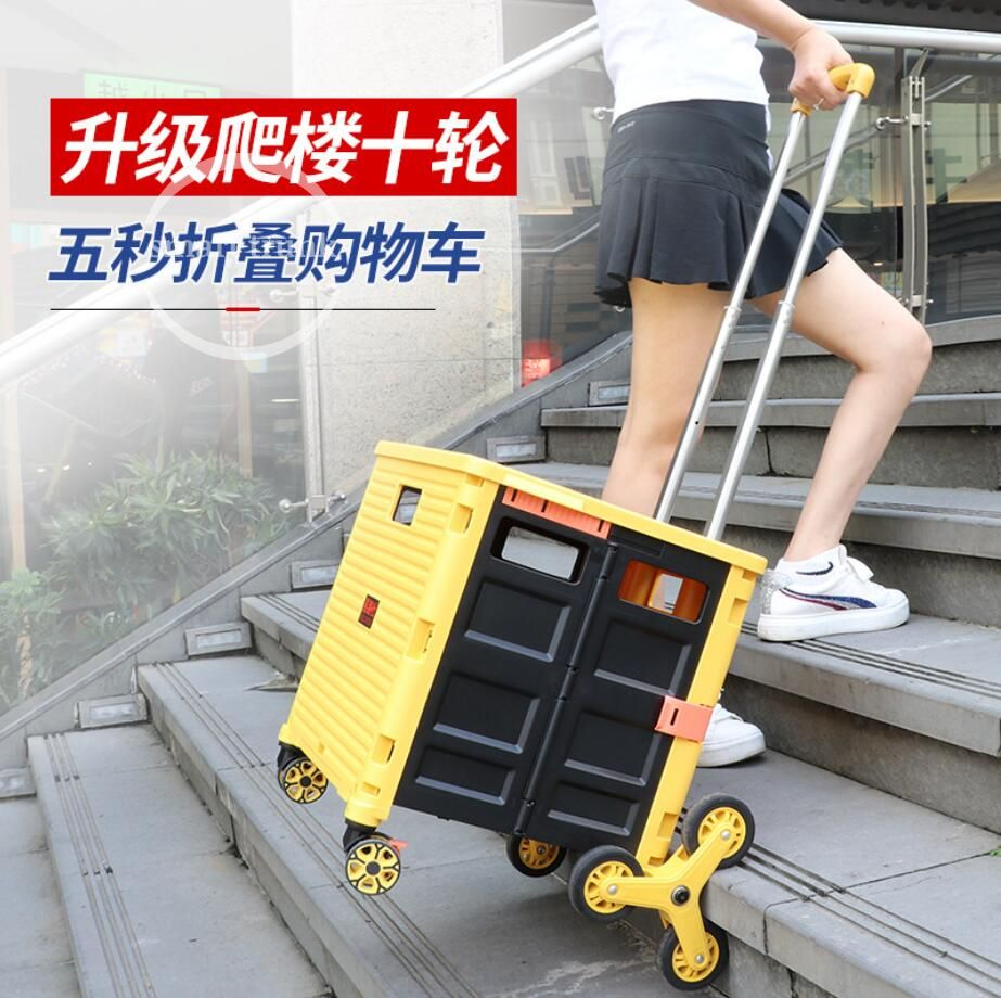 Climbing Shopping Trolley With Strong Wheels
