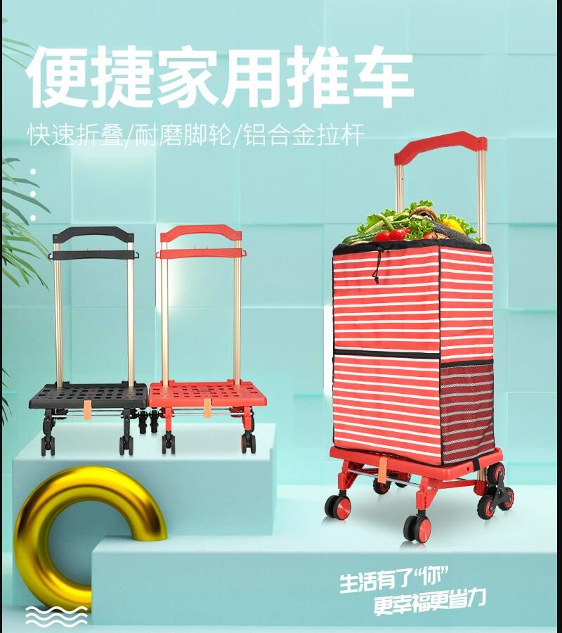 Superlight Shopping Trolley